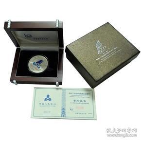 中国金币 2005年郑和下西洋600周年金银纪念币 1盎司银币