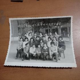老照内邯郸县中学六十八班全体女生毕业留念