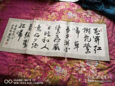 宋。徐元杰湖上诗字画