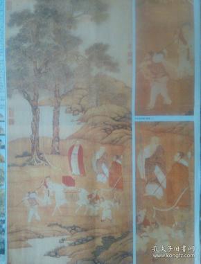 《中国书画报》2011年6月29日。第50期  《白马驮经图》 丁云鹏
