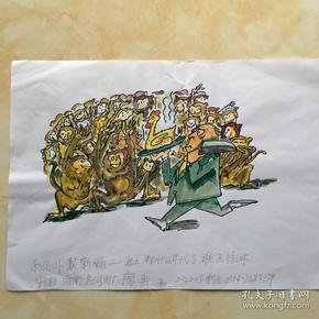 光明杯漫画作品(杀鸡吓猴新编-老土都什么年代了谁还怕吓...)