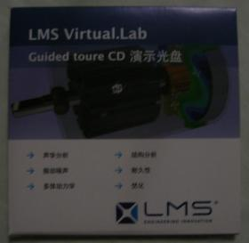 LMS Virtual Lab Guided toure CD 演示光盘