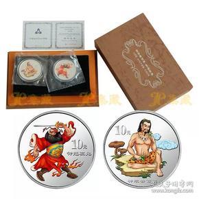 2002年民间神话故事彩色第2组金银币纪念币