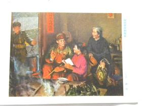 《叔叔野营到我家》画页-王芳清 路璋(绘)