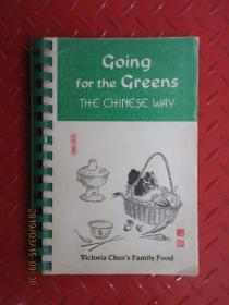 外文书  Going  for  the  Greens