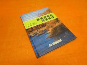 新疆地表水资源概评