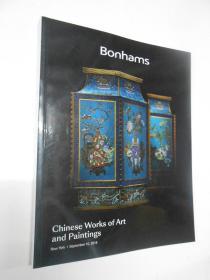 Bonhams邦瀚斯2018秋季拍賣會 中國藝術品與書畫(貨號8)