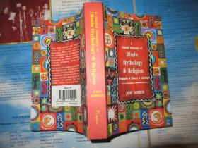 A Classical Dictionary of Hindu Mythology & Religion,Geography·History·Literature
