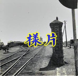 民国廿九年济南铁路局兖州机务段(翻拍)
