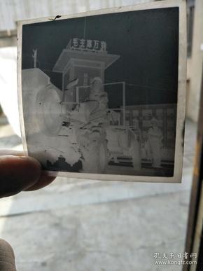 盐城忠字塔文革照片