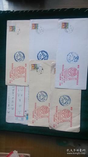 庆祝台湾邮通月刊创刊十周年首曰封6枚