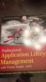 professional application lifecycle management专业的应用生命周期管理