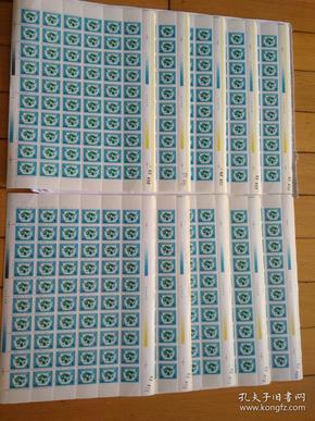 1988年贰角印花税票十整版连号600枚