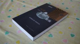 藏学文库-西藏的岩画(2006年一版一印,正版品相好)