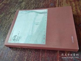 外国畅销小说书架:小岛