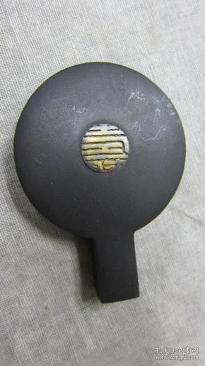 铜鎏金寿字文房纸镇铜盒