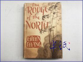 张爱玲 北地胭脂 1967年英文初版精装带护封