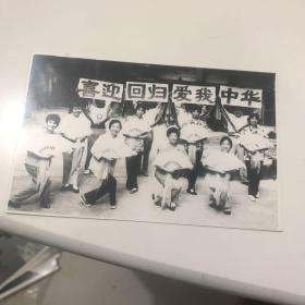 香港回归1997年照片