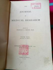 南满洲沈铁大连医院馆藏医学史料 the journal of medical research 1918-1919