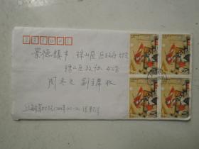 中国作协会员张寿彭信札一通三页