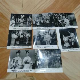 电影工作照  戏剧片海盗的女儿  全套8张
