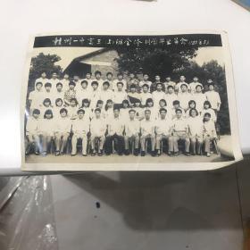 江西省赣州一中高三5班,88年毕业留影