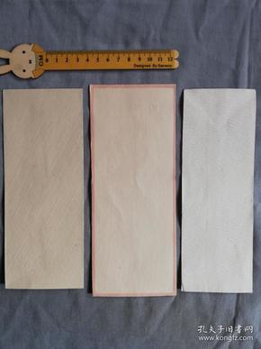 木版画 信封 暗纹 三枚