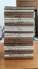 青年文摘,1983年第1期——1996年第12期(少1996的8、9兩期)【共166本合售】