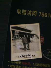 老照片:北京故宫博物院学影