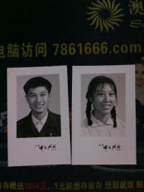 老照片:男女两张 合售