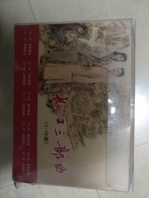 连环画:长江三部曲,全十册,大精,全新,包顺丰快递