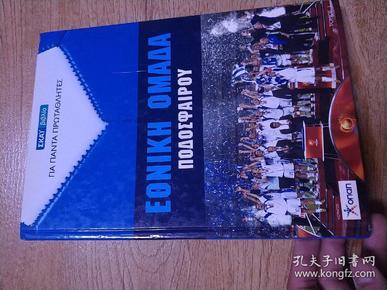 外文体育书籍