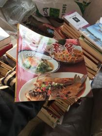 现代人食谱——三人套餐