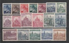 德国邮票 1941年 德占波西米亚和摩拉维亚 树叶城堡建筑工厂 雕刻版 18全新