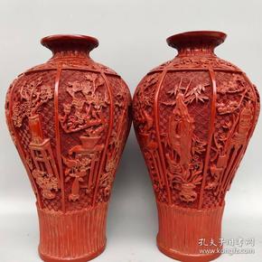 乾隆年制底款,剔红漆器梅兰竹菊花瓶一对高28厘米,宽16.5厘米,重2030克、
