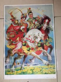 88年年画,杨文广招亲,天津杨柳青画社出版