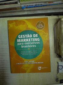 GESTAO  DE  MARKETING PARA EXECUTIVOS BRASILEIROS