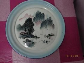 山峰、峡谷搪瓷盘