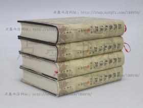 私藏好品《吕氏春秋注疏》精装全四册  王利器 著 2002年一版一印