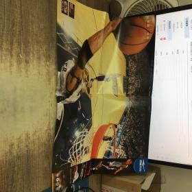 科比篮球海报