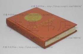 私藏好品《北宋文化史述论》 精装 陈植锷 著 中国社会科学出版社1992年一版一印
