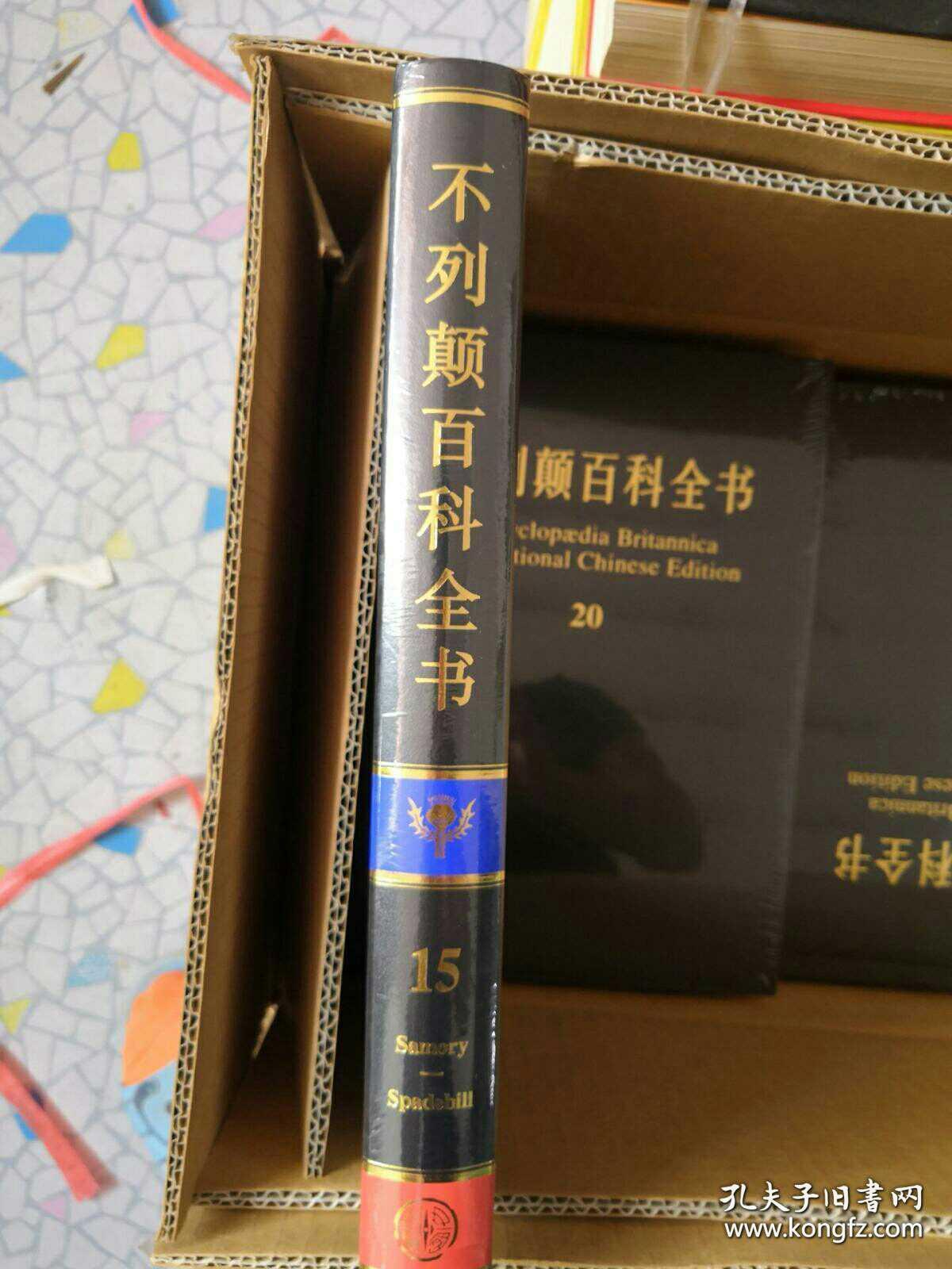 不列颠 百科 全书 国际 中文 版
