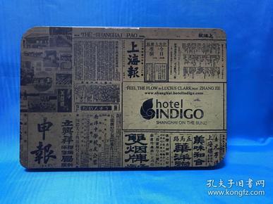 上海报铁皮盒子