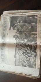文革报纸剪报【都是毛主席 毛主席和林彪 林彪 还有江青 刘少奇 邓小平等】8开剪报89张合售 另外还有24张16开(是8开撕开了)共计119张合售(24张算赠送)