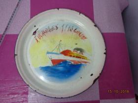 大海航行靠舵手搪瓷盘