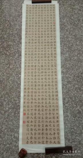 【保真】实力书法家陈承春楷书精品:欧阳修《醉翁亭记》