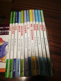 彩乌鸦 12册 人鸦 香草女巫