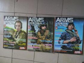 军事装备ARMS 2011年第2 5 6期