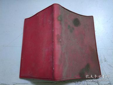 毛主席语录64-315
