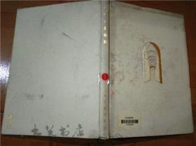 日本日文原版大型美术画册 讲谈社版世界の美术馆19 プラド美术馆 吉川逸治编著 1967年一版一印 8开硬精装